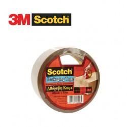 3M SCOTCH PACKAGING TAPE - 48mm x 50m